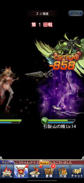 『超次元彼女:神姫放置の幻想楽園』レビュー