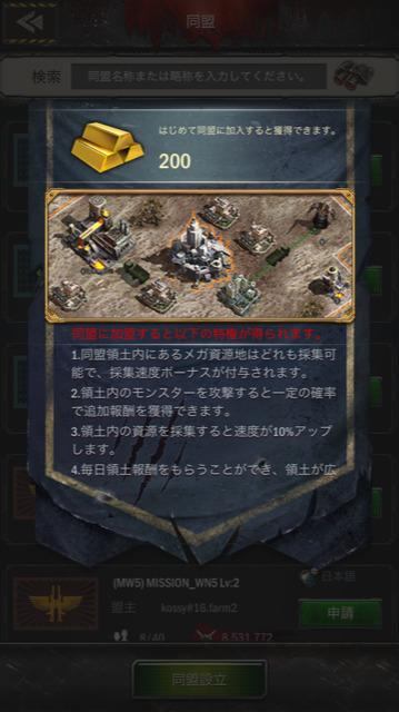 『Age of Z(エイジオブゼット)』④