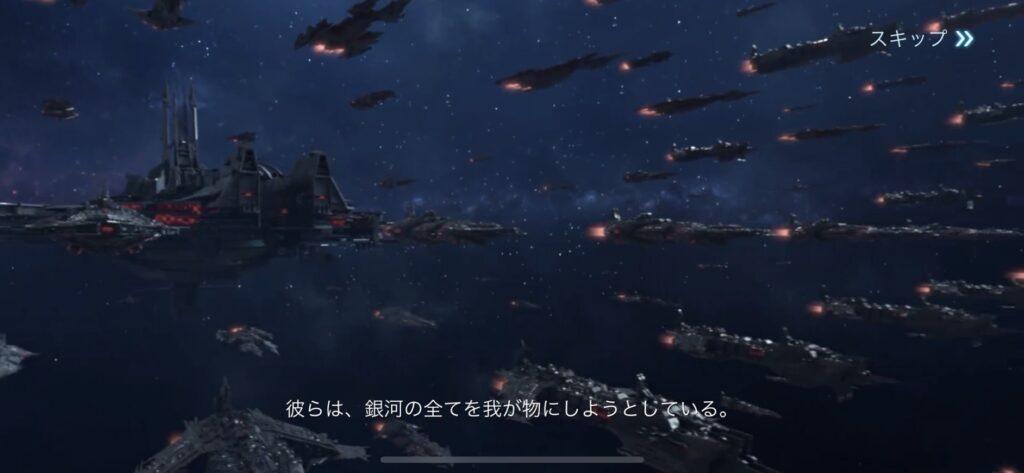 『Infinite Galaxy』レビュー